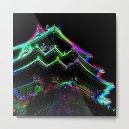 Peking_2015_0603 Metal Print