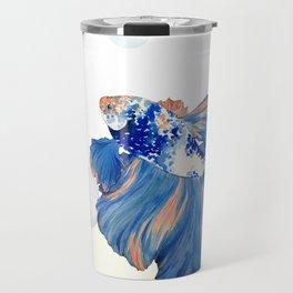Beta2 Travel Mug