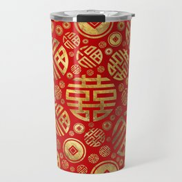 Double Happiness and Chinese coins pattern Travel Mug