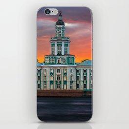 Art Chamber Saint Petersburg iPhone Skin