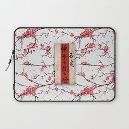 Kanji Laptop Sleeve