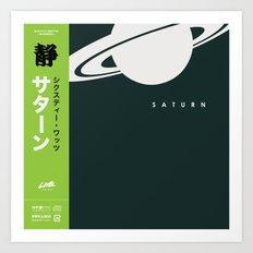 Saturn - Variant Art Print