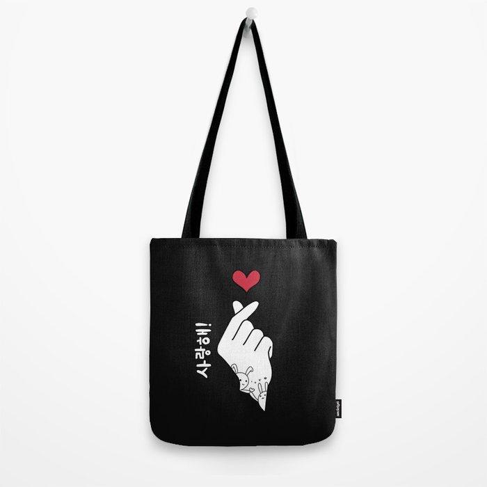 K-pop Finger Heart   Saranghae Tote Bag