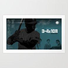 Jugatsu / Boiling Poit Art Print