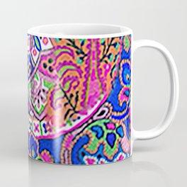 Tracy Porter / Poetic Wanderlust: Fearless Coffee Mug