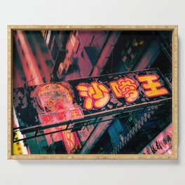 NEON Hong Kong  Collection S02 Serving Tray