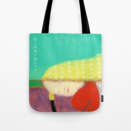 Sleeping with the spring wind Tote Bag