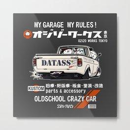 Crazy Car Art 0185 Metal Print