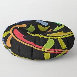 Endless Pursuit Floor Pillow