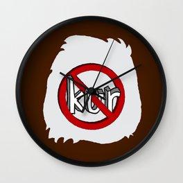 Dun Kur Bear [Don't Care Bear Brown/Grizzly] Wall Clock