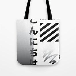 Japan // 2 Tote Bag