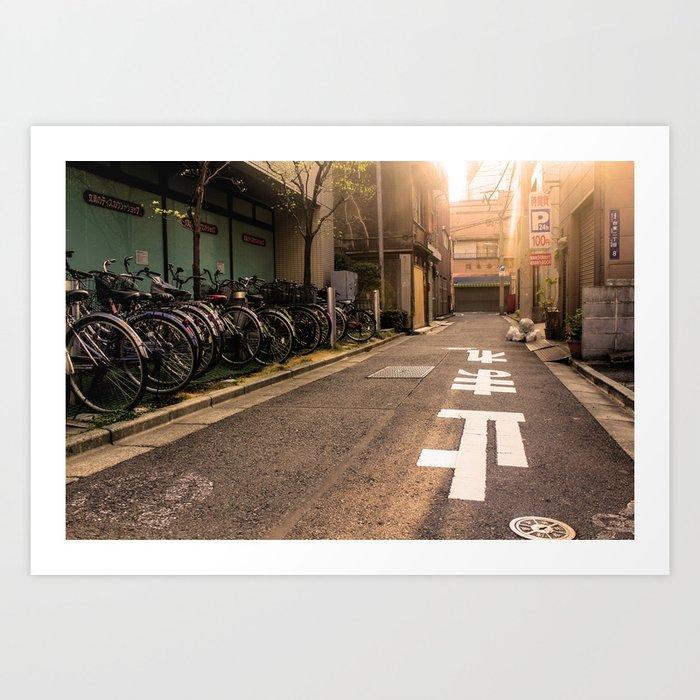 Tokyo Street Japan Art Print