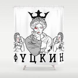 APRO-goddess2 Shower Curtain