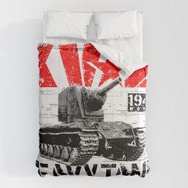 KV-2 Soviet heavy tank Comforters