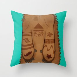 The Bear Yuri Throw Pillow
