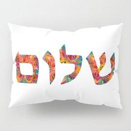 Shalom 12 - Jewish Hebrew Peace Letters Pillow Sham