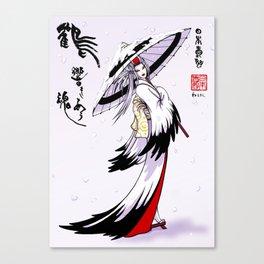 Grateful Crane by Nipponaisuki .....(Calligraphy)Hiroko Fukuda of Wakoshi Canvas Print