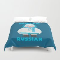 russian Duvet Covers featuring White Russian by Supergna