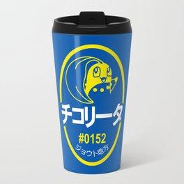 Johto Produce (JP) Travel Mug
