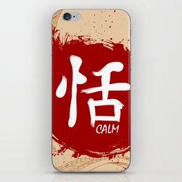 Japanese kanji - Calm iPhone Skin