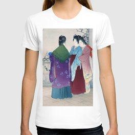 Mizuno Toshikata - TSUKINUNAGORI - Top Quality Image Edition T-shirt