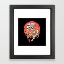 Hannya Spirit Mask Framed Art Print