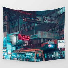 Cyan City Wall Tapestry