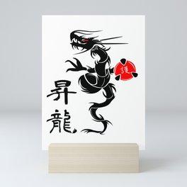 "Shou Ryu ""Rising Dragon"" Mini Art Print"