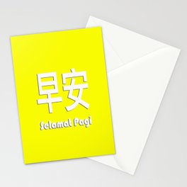 YELLOW MORNING Stationery Cards
