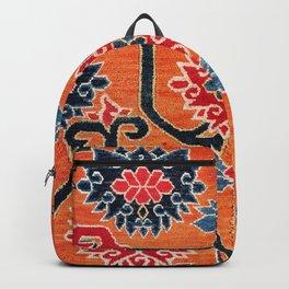 Shigatse South Tibetan Jabuye Rug Print Backpack