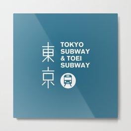 Tokyo Subway & TOEI Subway Metal Print