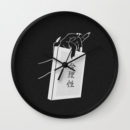 Rationality Bible (black) Wall Clock