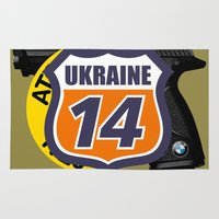 ukraine Area & Throw Rugs featuring DgM UKRAINE 76 by DgMa