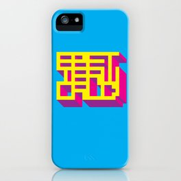 A Better World iPhone Case