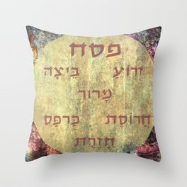 Pesach - Passover Seder Plate in Hebrew Throw Pillow