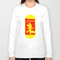 fight Long Sleeve T-shirts featuring Fight by Prince Arora