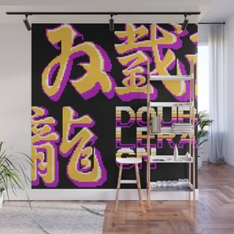 Double Dragon III Wall Mural