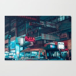 Cyan City Canvas Print
