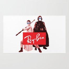 Star - Rey Ben Sunglasses - Wars Rug