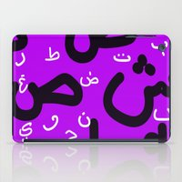 arabic iPad Cases featuring Arabic Design by Robert Morris