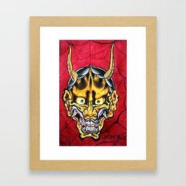 Hannya Framed Art Print