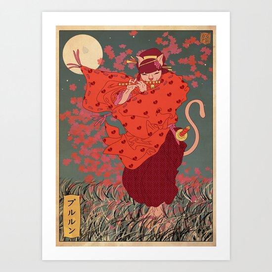 Pepperoni 1/3 Art Print