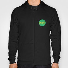 year3000 - Yellow/Green Logo Hoody