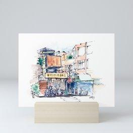 Taipei Bopiliao Old Street Mini Art Print