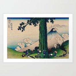 Mishima Pass in Kai Province Art Print