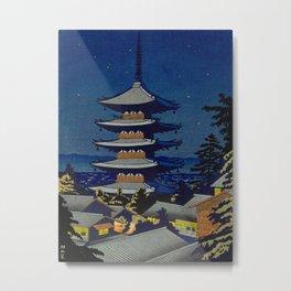 Asano Takeji Moon Light In Yasaka Pagoda Vintage Japanese Woodblock Print Night Star Sky Metal Print