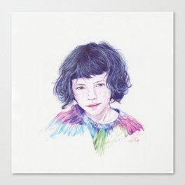 Luma Canvas Print