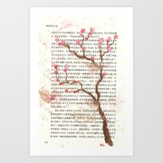 004 - Cherry Blossom Art Print
