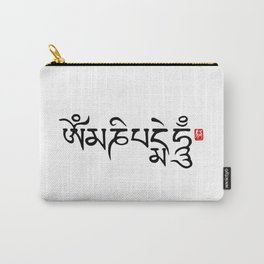 om mani padme hum(六字真言) Carry-All Pouch