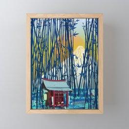 On my way to Mount Fuji Framed Mini Art Print